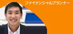 湯田 政吉